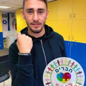 עומר אצילי - שחקן כדורגל (מכבי תל אביב)